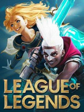 FPS в League of Legends